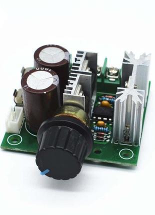 Широтно Импульсный Модулятор (ШИМ), регулятор оборотов двигателя