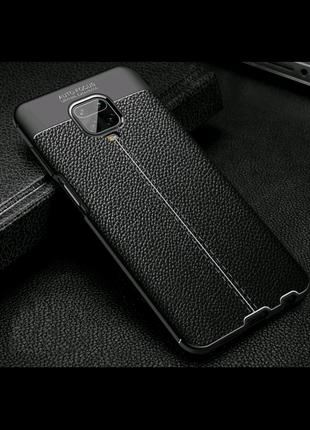 Кожаный чехол для: Xiaomi Redmi Note 9S; PRO