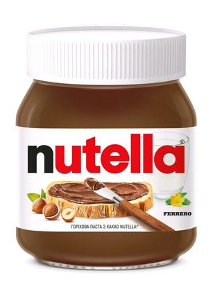 Nutella 630г Нутелла