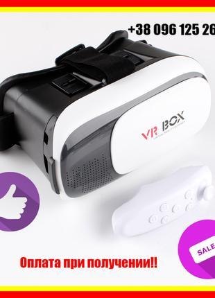 Акция! Очки виртуальной реальности VR BOX 2.0 Шлем 3D + ПУЛЬТ!