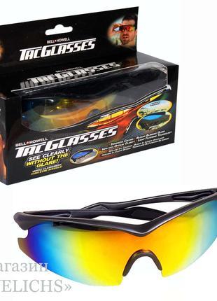 Солнцезащитные антибликовые очки Tac Glasses