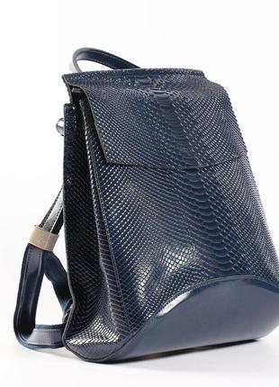 Сумка-рюкзак (трансформер) синий