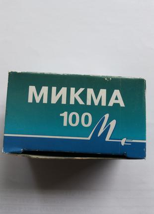 Головка в сборе к электробритве МИКМА 100 (бреющий блок)