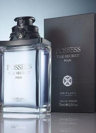 Possess The Secret Man Орифлейм.