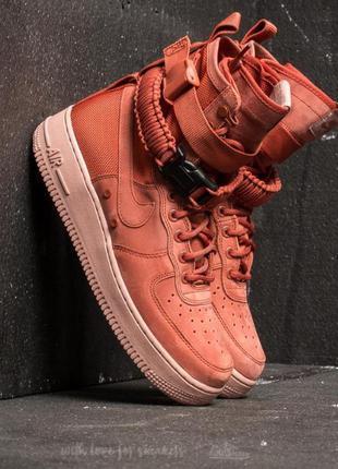 Nike w sf air force- dusty peach