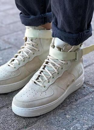 Nike air force mid- fossil sail