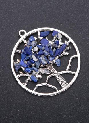 Кулон дерево счастья камни натуральные лазурит