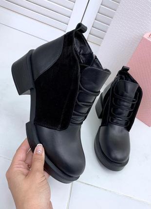Кожаные замшевые осенние ботинки на шнурках на небольшом каблуке