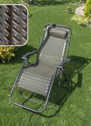 Кресло шезлонг STENSON 180 х 65 х 115 см