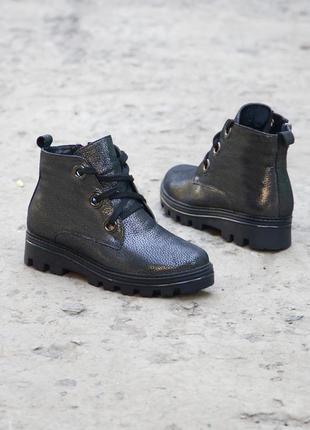 Зимние ботинки из турецкой кожи с блеском мокрый асфальт!