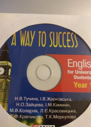 A Way to Success. English for University Students CD