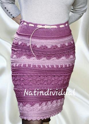 Шерстяная сиреневая юбка карандаш.