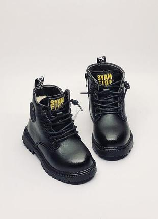 Зимние детские ботинки {сапоги}