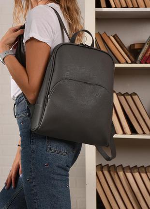 Стильный серый рюкзак на 2 отделения серого цвета