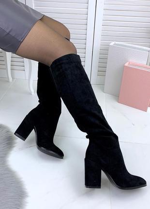 Осенниезамшевые сапоги на высоком широком каблуке
