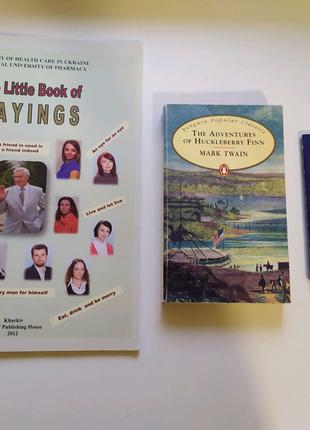 Книги для изучения английского языка