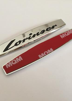 Эмблема наклейка шильдик Lorinser Mercedes Benz Metall 20x1
