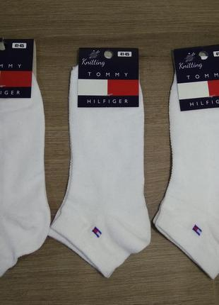 Носки носочки низкие низенькие белые tommy hilfiger