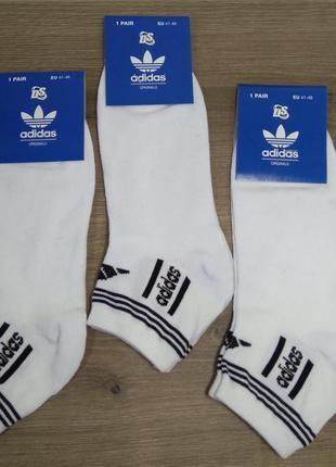 Носки носочки низкие низенькие белые adidas