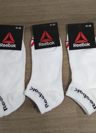Носки носочки низкие низенькие белые reebok
