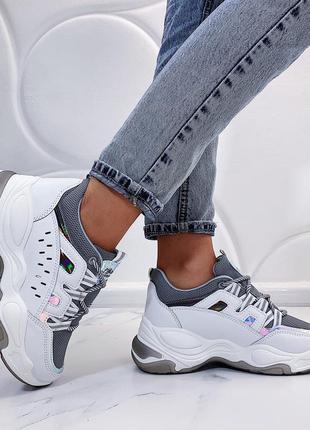 Кроссовки синие на белой подошве