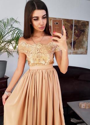 Шикарное платье длинное в пол макси с разрезом