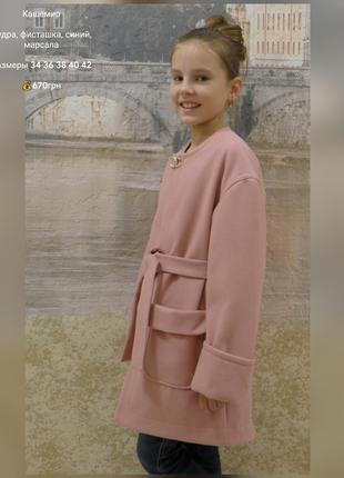 Модное Кашемировое пальто детское для девочки