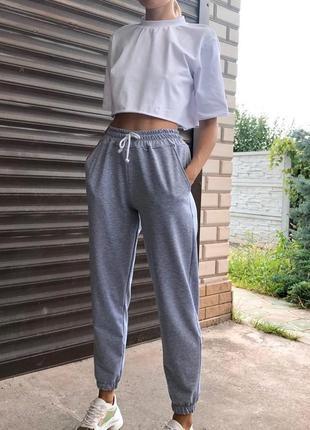 Штаны брюки спортивные серые