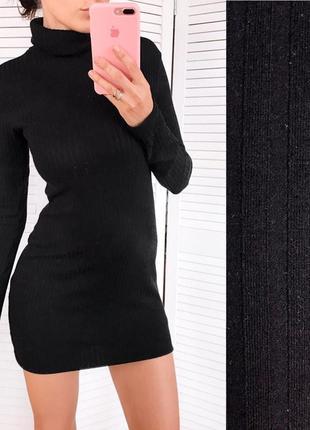 Платье платице как удлиненый гольф лапша