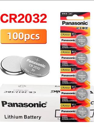 Батарейки Panasonic CR2032 (таблетка) опт/розница.