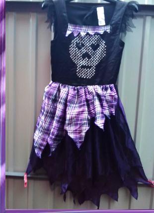 Карнавальный костюм для Хеллоуина для девочки 9 - 10 лет Череп