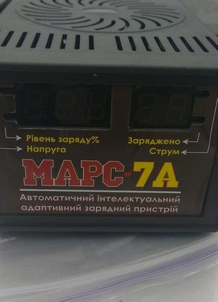 Импульсное зарядное устройство МАРС 7А