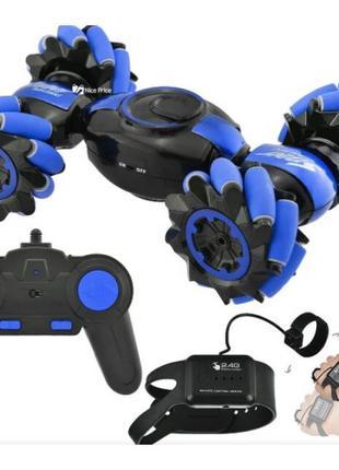 Машинка Перевертыш Stunt LH-C019S управление с руки и пультом