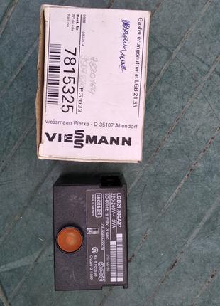 """""""Контроль"""" газовой горелки для котла Viessmann"""