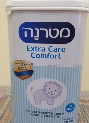 Купить матерну (Materna)  детсоке питание из Израиля