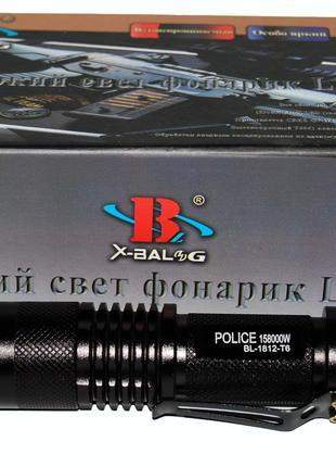 Аккумуляторный фонарик Bailong Police BL-1812-T6