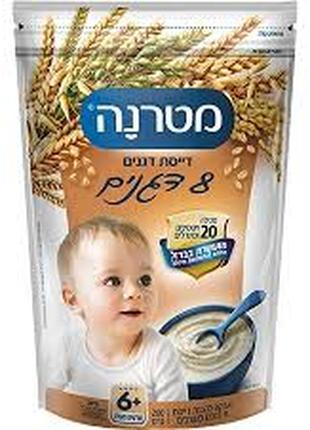 Купить детское питание из Израиля Матерна (Materna) в Украине.