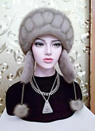 Новая роскошная серая женская норковая шапка-ушанка-трансформер