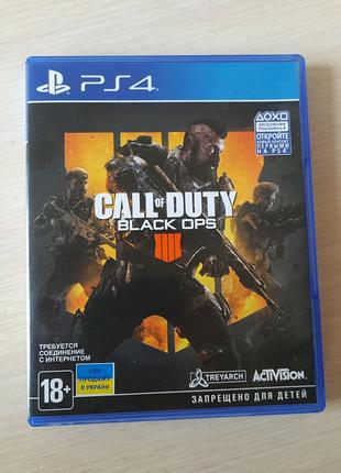 Call of duty black ops 4(возможен обмен на COD Black ops lll)