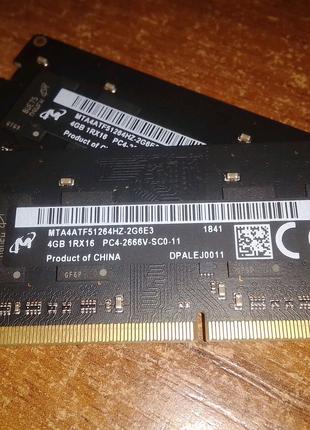 Sodimm DDR4 8gb(2*4)