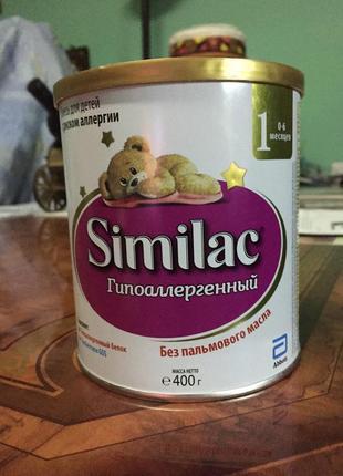 Similac1 0-6