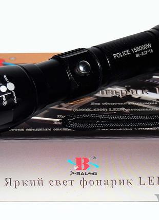 Фонарик аккумуляторный Bailong POLICE BL-A37-T6 158000W