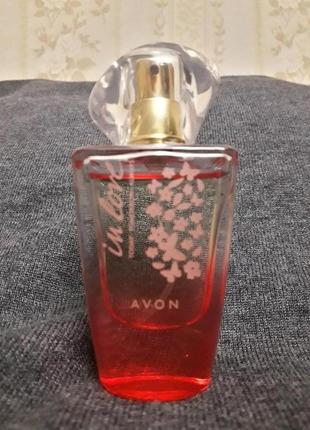 Avon Today Tomorrow Always In Love