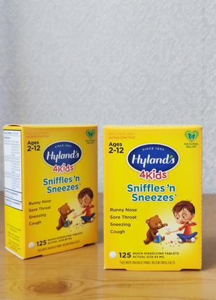 Hyland's 4 Kids, таблетки при насморке и чихании, 125 шт