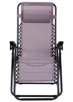 Садовое кресло-шезлонг трансформер с подголовником, раскладное