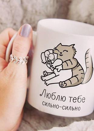 """Чашка """"люблю тебе"""""""