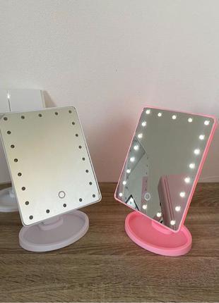 Дзеркало з LED підсвічуванням LED Mirror