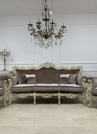 Комплект мягкой мебели: Диван 3-местный и два кресла
