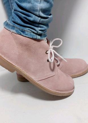 Пудровые ботинки из натуральной замши. В наличии. Деми женские.