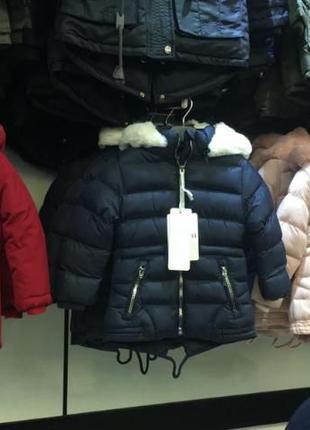 Куртки детские, ОПТ, Турция